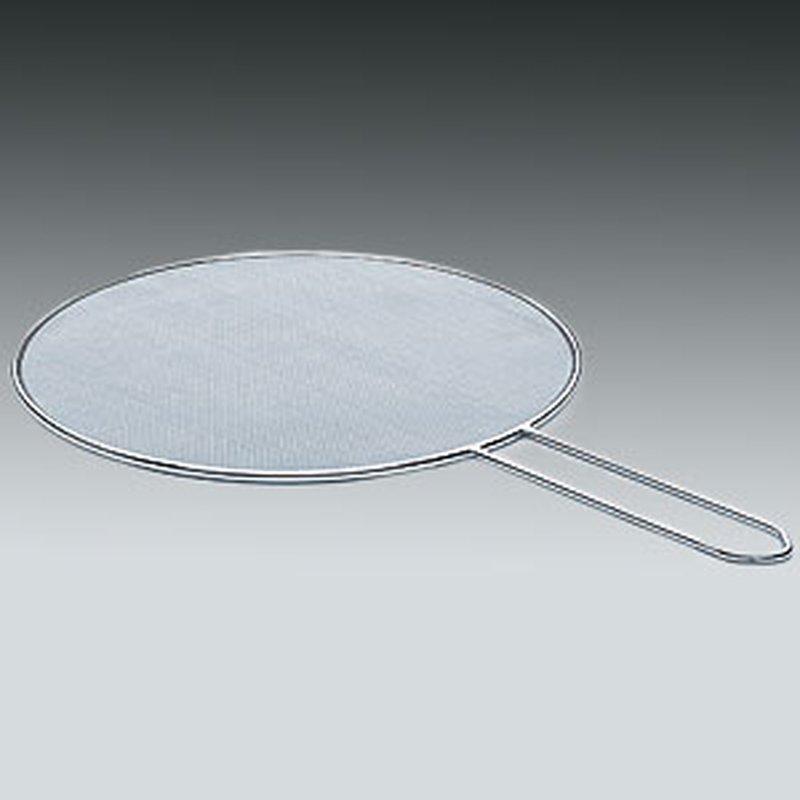 Spritzschutzsieb für Pfannen bis 32 cm